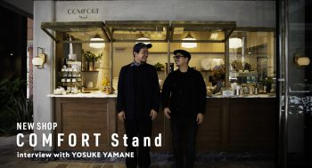 「COMFORT STAND(コンフォートスタンド)」が東京・汐留にオープン!