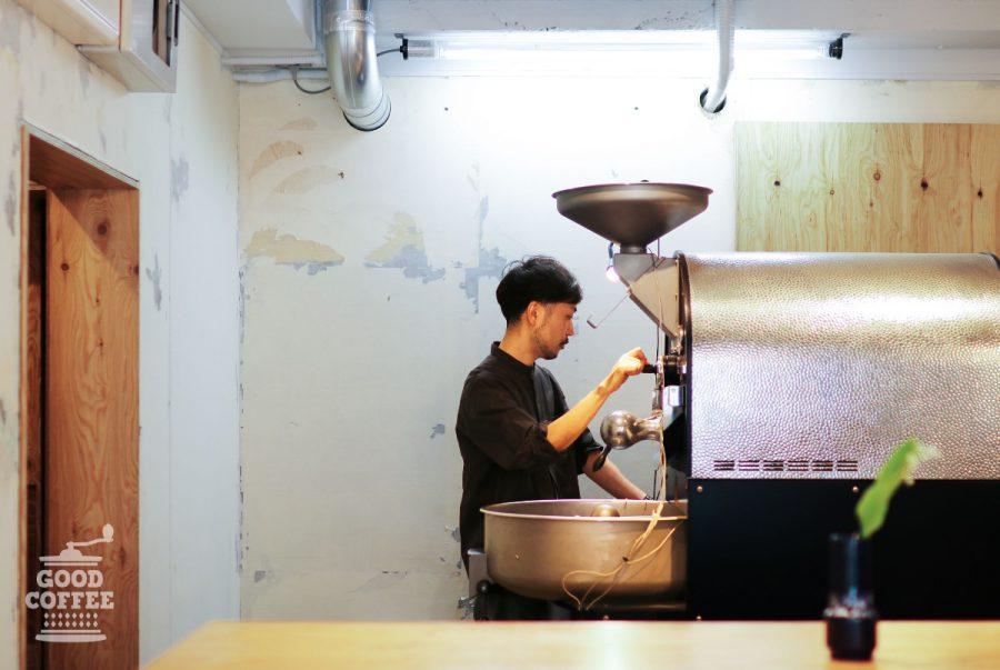 aoma coffee